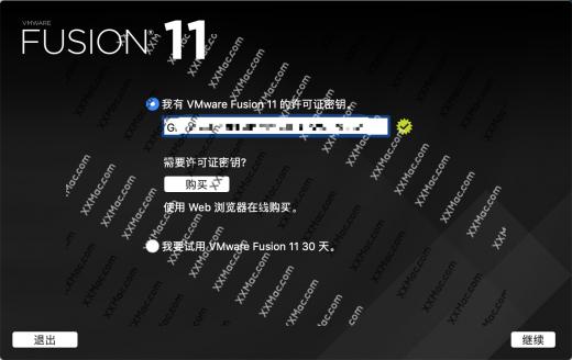 VMware Fusion Pro 11 for Mac v11.0.3 中文破解版下载 虚拟机软件