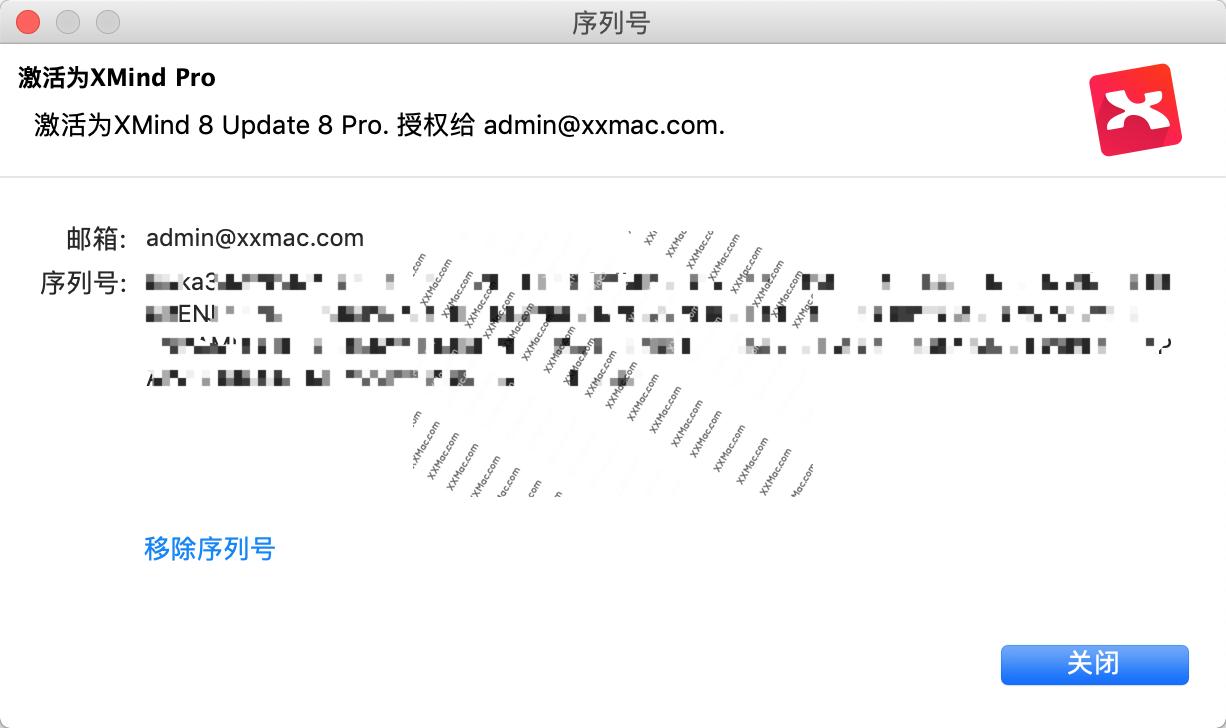 Xmind 8 Pro v3.7.8 for Mac中文破解版 思维导图软件