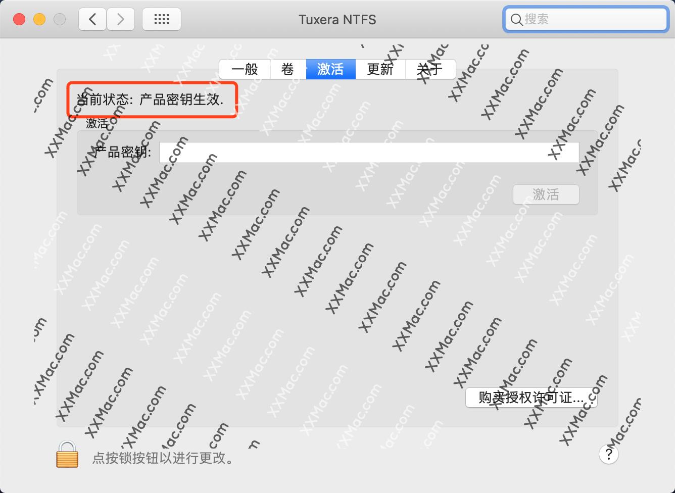 Tuxera NTFS 2018 for Mac中文破解版 U盘读写软件