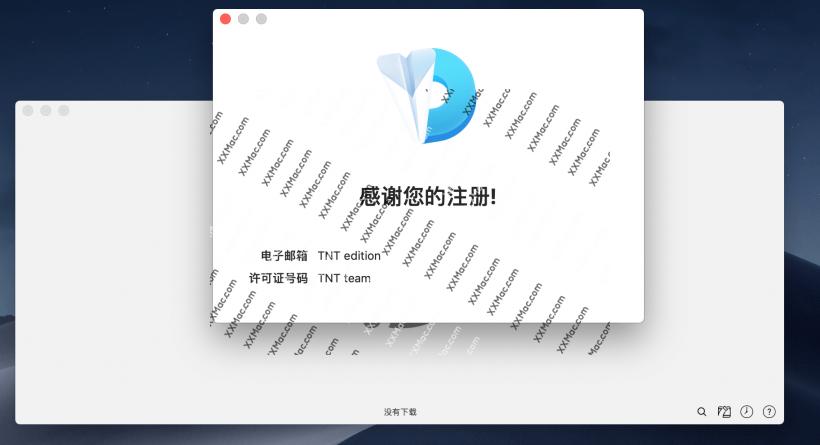 Downie for Mac v3.6.9 中文破解版下载 在线视频下载软件