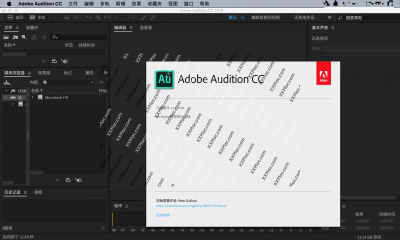 Adobe Audition CC 2018 v11.1 for Mac中文破解版 音频录制和编辑软件
