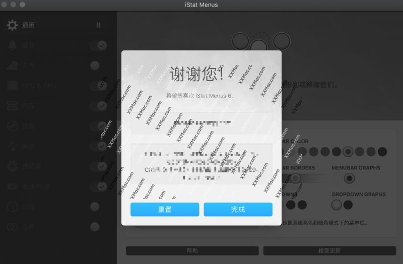 iStat Menus for Mac v6.31 中文破解版下载 系统监控工具