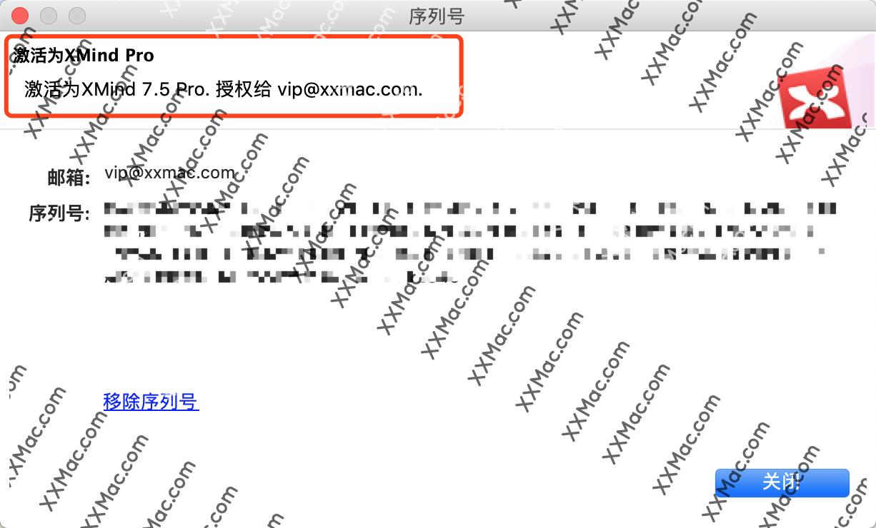 XMind 7 Pro v3.6.50 for Mac中文破解版 思维导图软件